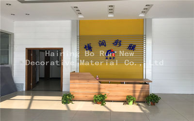 Haining Bo Run New Decorative Material Co., Ltd